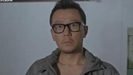 郭涛检查身体, 张静初说, 你生理没问题, 那就是心理有问题!