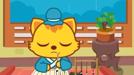 猫小帅古诗 第17集 夜雨寄北