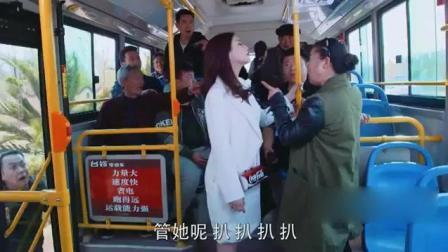 公交车上·美女·大妈·的糗事