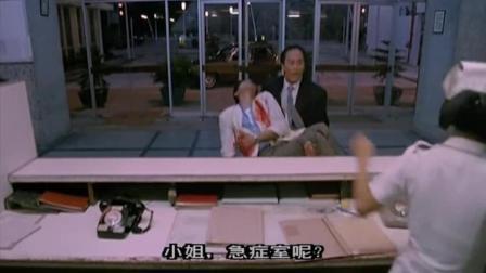 香港电影: 张国荣受伤狄龙把他送到医院朱宝意也来了