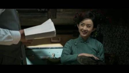 最新电影资讯: 郭富城谍战片《密战》搭档赵丽颖上演红色故事