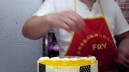 巧克力水果蛋糕制作过程一