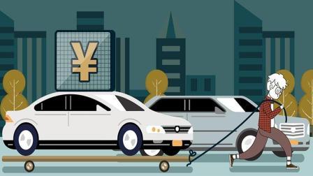 贷款买车方式选不好吃大亏? 贷款秘密在这里 94