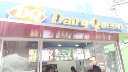 泰国的DQ冰淇淋好平价, 所有的东西都在20块以下, 可以随便吃了