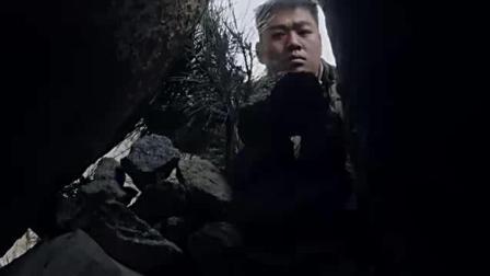 猎人上山打猎, 在一山洞意外发现地主存粮