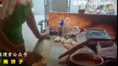 河南老乡不远千里到山西运城学习这门老手艺, 晋南宁记油酥饼子