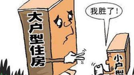 北京楼市紧箍咒再加码, 房价这次这要跌了? !