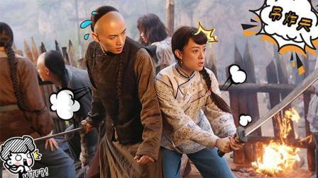 囧闻一箩筐:孙俪 陈晓版《小冤家》太甜蜜了 邓超看了会哭 838