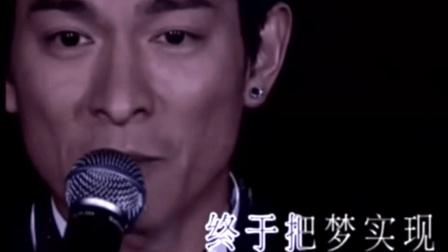 刘德华-今天 每日一曲103