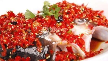 美食生活: 教你一招这样剁椒酱制鱼头教程做法值得收藏