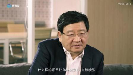 徐小平讲述什么样的项目他一定会投资