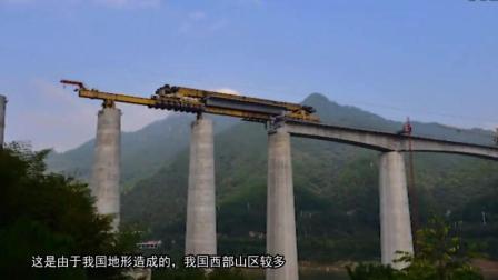 超级工程再次引领世界! 中国山区高铁投资700亿, 第一条全山区