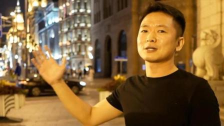 台湾人游上海外滩感慨万千, 激动得现场讲解起和平饭店的历史