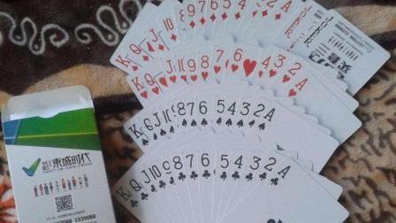 为什么魔术师洗牌不乱? 揭秘后真简单
