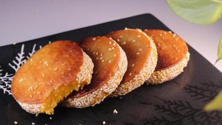 南瓜饼的这种做法, 保证你没有试过, 软糯香甜全家人都爱吃, 学生时代的味道