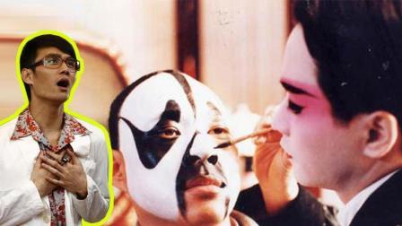 电影纵贯线118: 这些化妆师你凭什么看不起