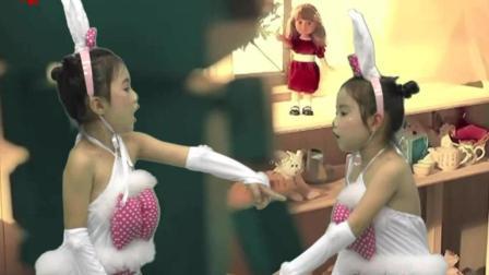 儿歌视频 我不上你的当 两只老虎 兔子舞 幼儿舞蹈视频