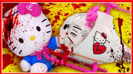 HelloKitty玩具扮家家飞机事故 卡通动画儿童玩具试玩小游戏 火影忍者 汪汪队立大功