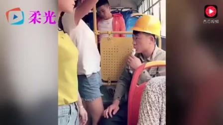 这美女坐公交车, 把戴帽子的农民工兄弟给弄的太