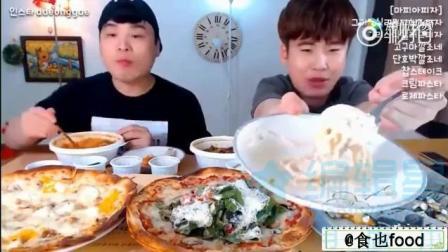 韩国大胃王: 吃播donkey兄弟吃3种披萨、炖牛肉、意大利面