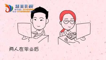 发生在北京的爱情故事  搞笑婚礼开场视频
