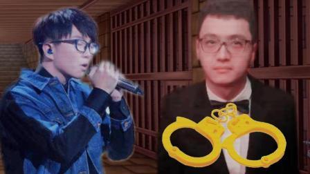 欧子最吐槽 2017:毛不易唱宋喆被捕版《消愁》 歌词大亮 14