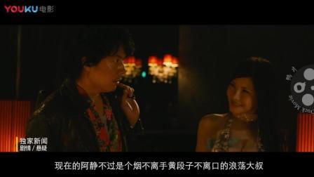 鸭片: 少女闯入日本社会阴暗面《独家新闻》