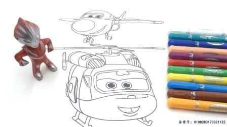 玩具SHOW超级飞侠 第一季 奥特曼画超级飞侠涂色画玩具 16