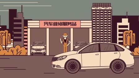 电动车养车很便宜? 别被销售给忽悠了 95