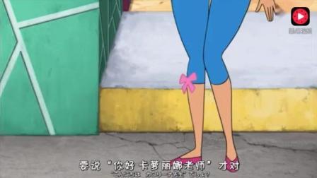 蜡笔小新: 国外的大姐姐虽然很漂亮, 但是小新最爱的还是风间!