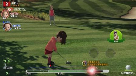 休闲街区: 《新大众高尔夫》02 0909期