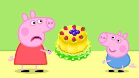 DIY手工制作五颜六色的生日蛋糕★粉红猪小妹小猪佩奇小游戏