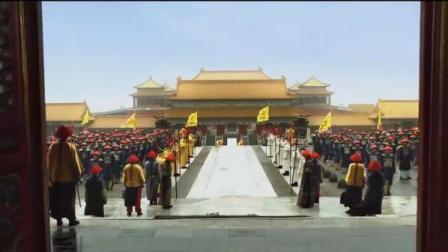 雍正皇帝登基  万人下跪气势磅礴