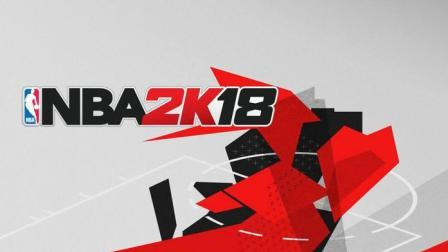 【小发糕实况解说】NBA2K18生涯模式第四期: 发糕揭幕战首秀