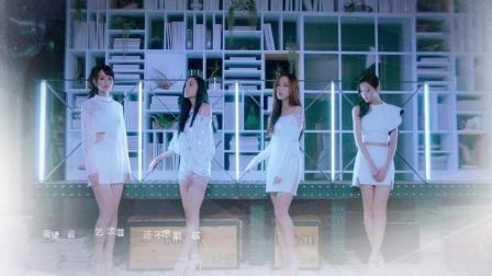 IVI《臥底》官方完整版 Official MV