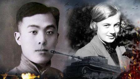 留学的真相 第三季 季羡林留学德国 战乱中最迷茫的岁月 大师是如何找到自己的方向的