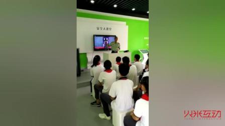 上海中小学消防体验教室-火米互动案例