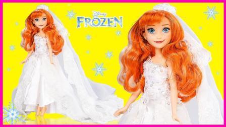 冰雪奇缘安娜公主创意DIY婚纱 亲子手工布艺玩具扮家家玩具试玩 小猪佩奇 汪汪队立大功