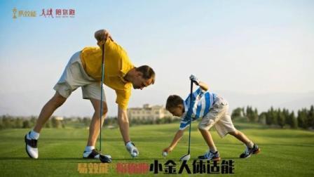 小金人体适能: 10.美国父亲讲诉为何花钱让孩子练习各种体育项目
