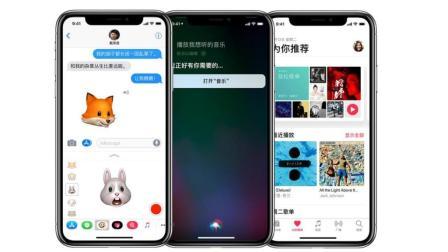 iPhone X成本大揭秘: 只要2700元! 不到售价30%!