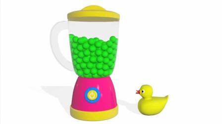 3D搅拌机、微波炉、奇趣蛋变小黄鸭, 趣味早教