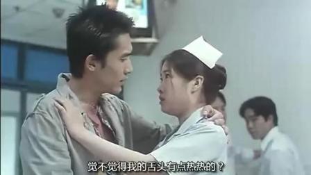 超时空要爱 梁朝伟大难不死把大家吓呆和护士亲吻庆祝一番
