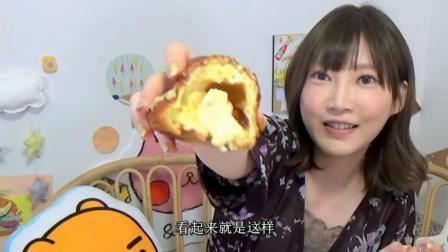 大胃王木下佑香: 油炸泡芙、蛋糕、面包等各式美味点心