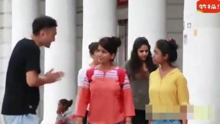 中国网红在印度叫年轻女生阿姨, 美女们要被气疯