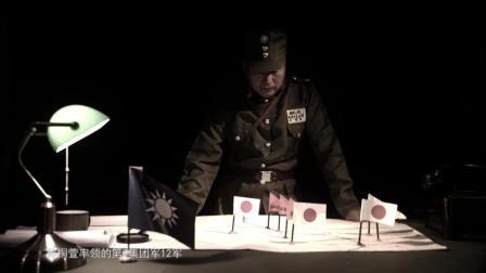 系列文献纪录片《郑州抗战》第二集 郑州战役