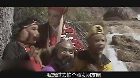 搞笑配音: 唐僧白娘子对唱, 晒朋友圈的沉默了
