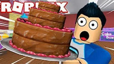 魔哒Roblox虚拟世界乐高模拟蛋糕店 中华小当家黑暗料理
