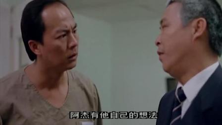 香港电影: 朱宝意来看狄龙聊到宋子杰狄龙出去见到龙四都说了些什么?