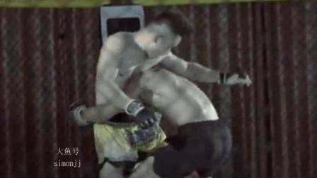 中国猛男一拳打伤外国拳手后接着一腿直接踢晕对手