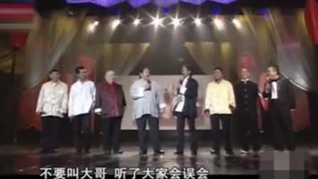 七小福同台, 众人纷纷落泪, 这一幕好久了!